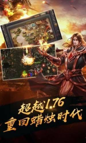 华哥传奇2021图2