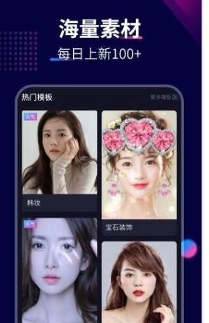 光影换脸秀app图1