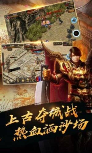 华哥传奇2021图3