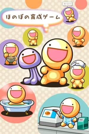 神奇的生物喵星人游戏中文汉化版图片1
