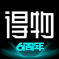 得物六周年活动版更新下载 v4.77.0