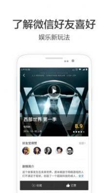 必看影视日剧版app图2