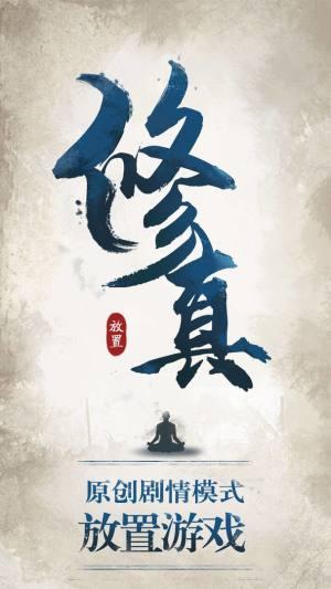 江湖封神传官方版图1