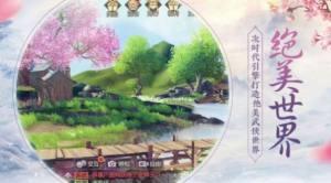 黎明风暴仙魂觉醒手游官方版图片1