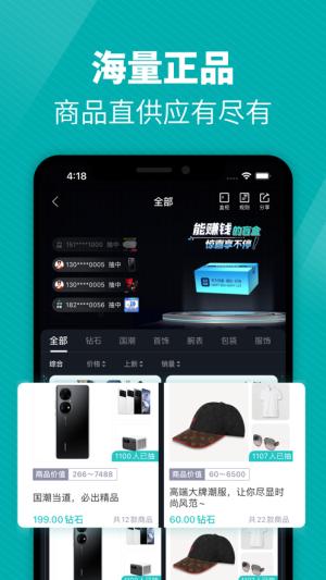 天天盲盒app官方版图片1