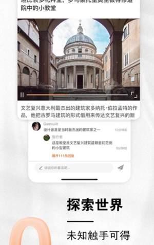 小龙云盘App下载官方版图片1