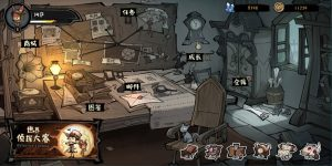 黎明分界手游官方最新版图片1
