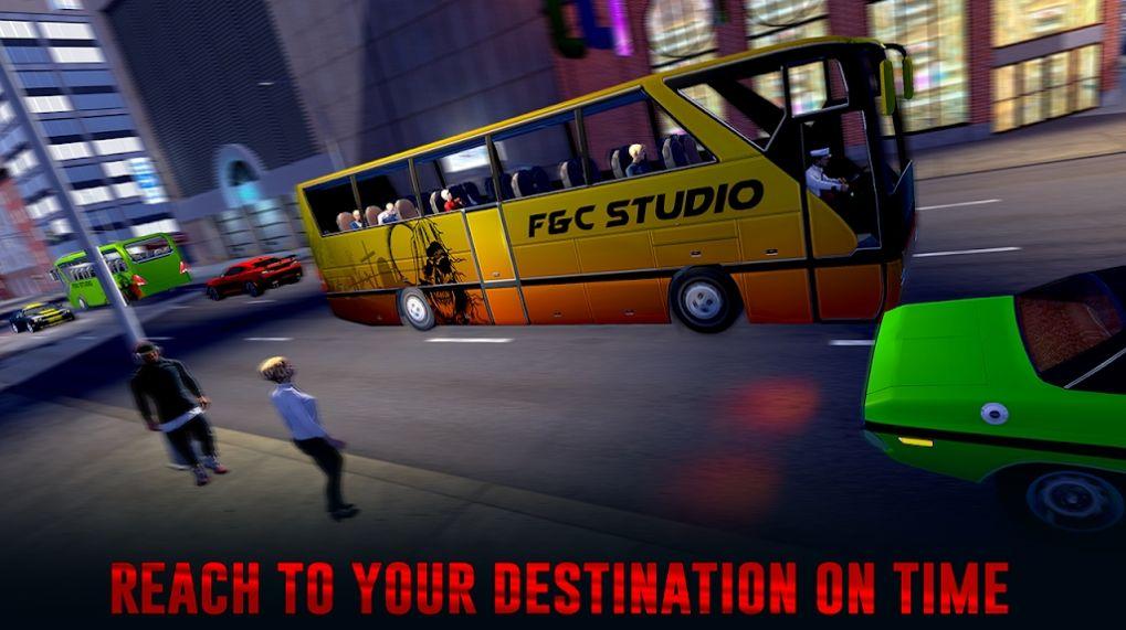 城市公交车乘客模拟器游戏官方版图片1