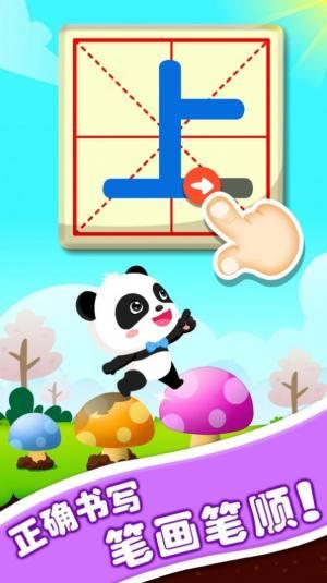 宝宝玩对比app图3