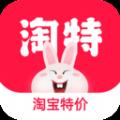 淘特丰收节专区app官方下载2022 v4.12.0
