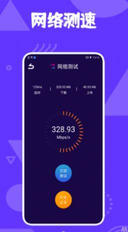 极光助手app官方版图3: