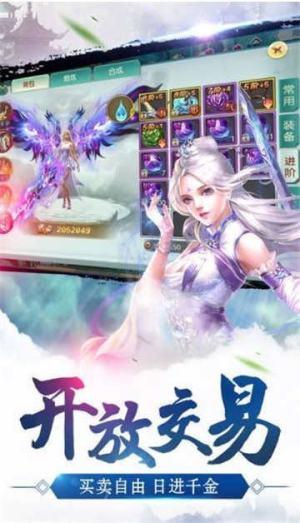 天缘幻神剑飞升版图3
