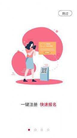 凤驭驾校学员app官方版图片1