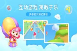猴小吉ABC app官方版图片1