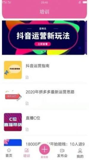 粉条儿app官方版图片1