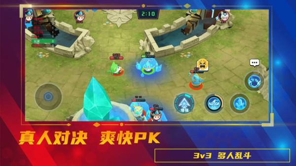 魔力大对决游戏下载安卓版图3: