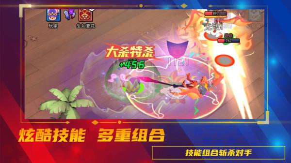 魔力大对决游戏下载安卓版图2: