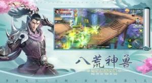六道圣仙尊手游图2