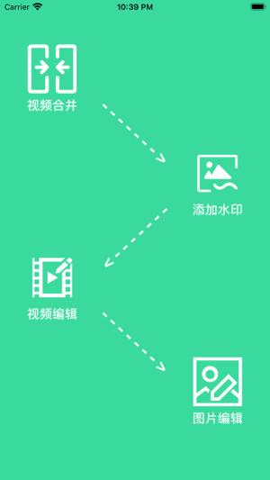 墨绿剪影app图1