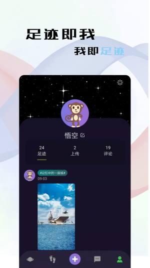 链钮App安卓版图片1