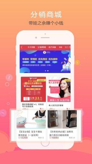 仁爱健康app最新版图片1