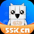 55游戏盒子app