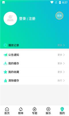 极影阁app官方版图片1