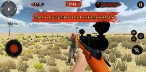 真正的僵尸狩猎游戏中文版图片1