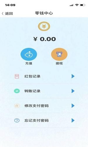 华信社交软件图1