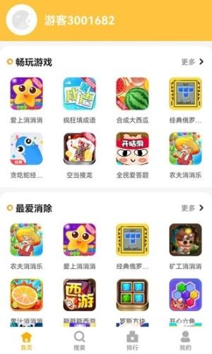 掌上乐园app最新版下载安装图片1