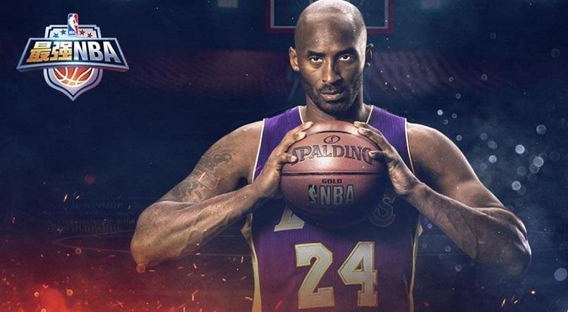 最强NBA体验服合集