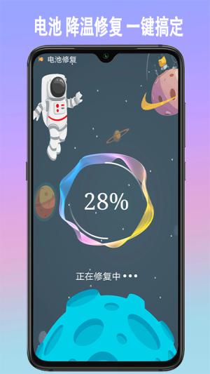 手机垃圾内存清理app图2
