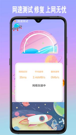 手机垃圾内存清理app图3