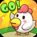 Chicken Go游戏