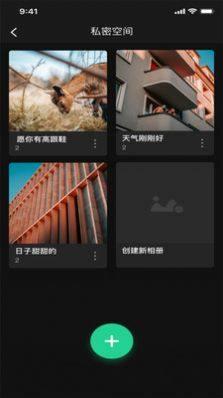 红豆小视频app安卓版图片1
