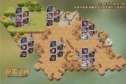 剑与远征格拉尼特试炼之地攻略:格拉尼特试炼之地路线阵容推荐[多图]