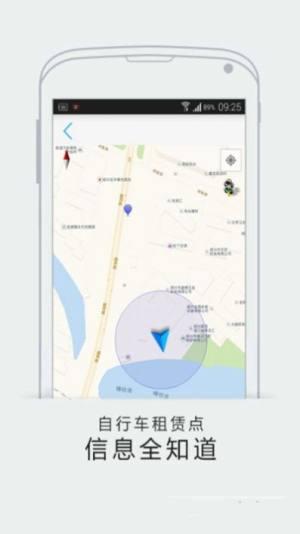智慧绍兴app图1
