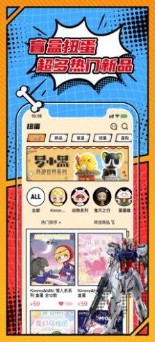 欧气赏app官方版图3: