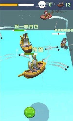 海军大乱斗游戏图1
