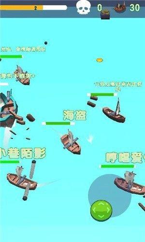 海军大乱斗游戏图2