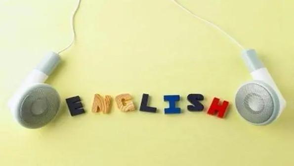 学英语听力app大全
