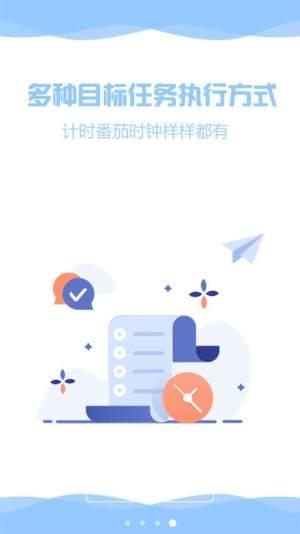 ZenTodo APP客户端图片1