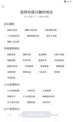 云学问商学院图2