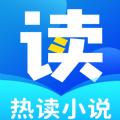热读小说App