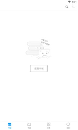 热读小说App最新版图片1