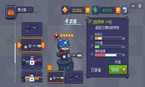 可爱猫咪大战强力僵尸安卓版图4