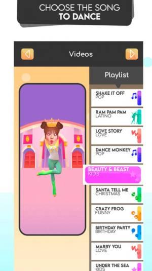 有趣的脸舞app图3