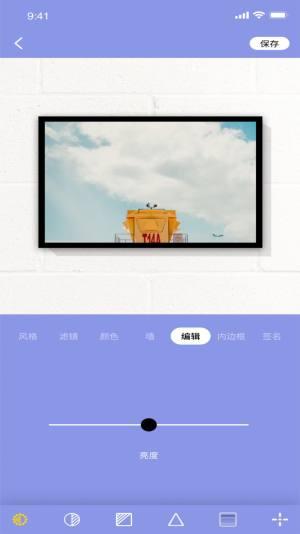 妖精相框app图3