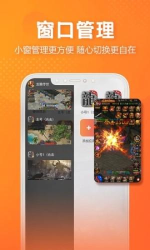 贪玩世界app最新版图片1