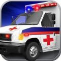 模拟救护车游戏最新手机版 v1.1